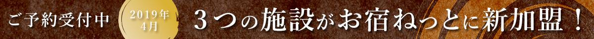 new4まとめバナー